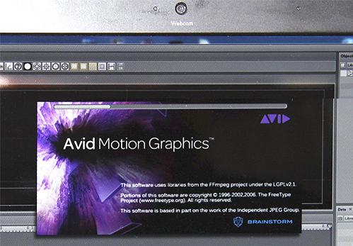 Avid Motion Graphics logo 047 500p-